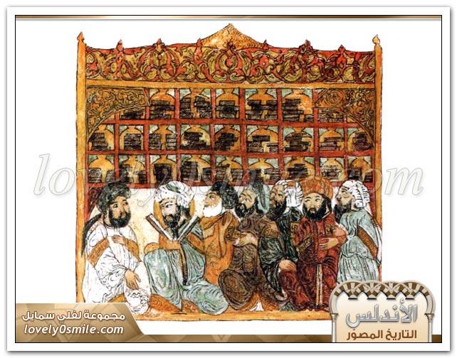 الأندلس -التاريخ المصور -3 Andalus-0051