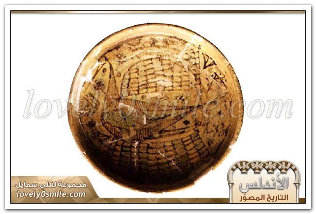 الأندلس -التاريخ المصور -3 Andalus-0052