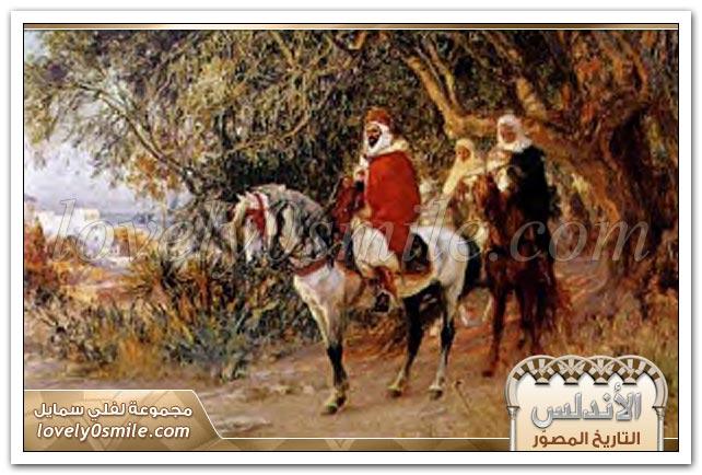 الأندلس -التاريخ المصور -3 Andalus-0053