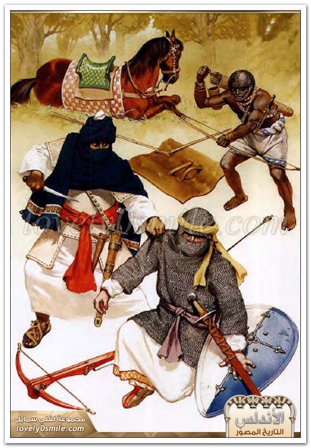 الأندلس -التاريخ المصور -3 Andalus-0057
