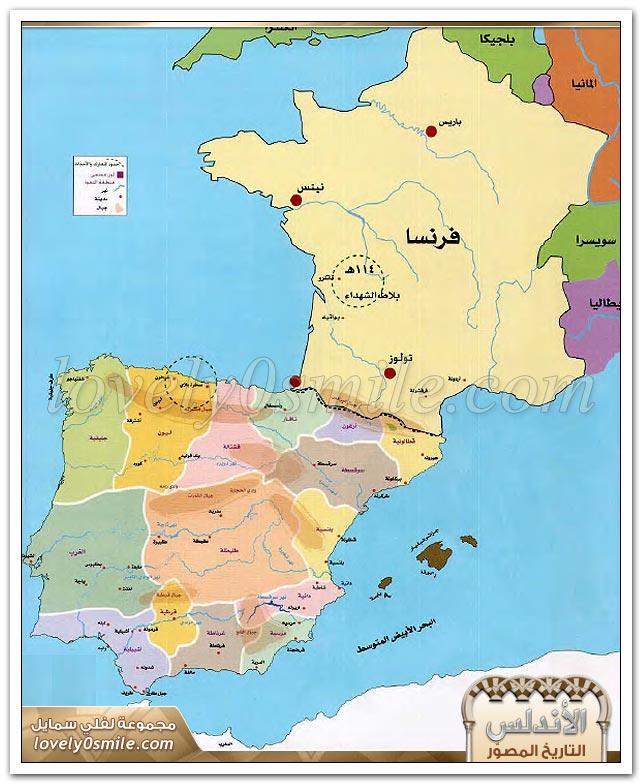الأندلس -التاريخ المصور -3 Andalus-0058