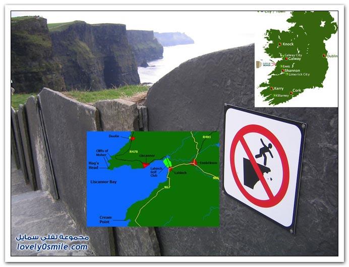 صور من الساحل الغربي لإيرلندا From-west-coast-of-Ireland-03