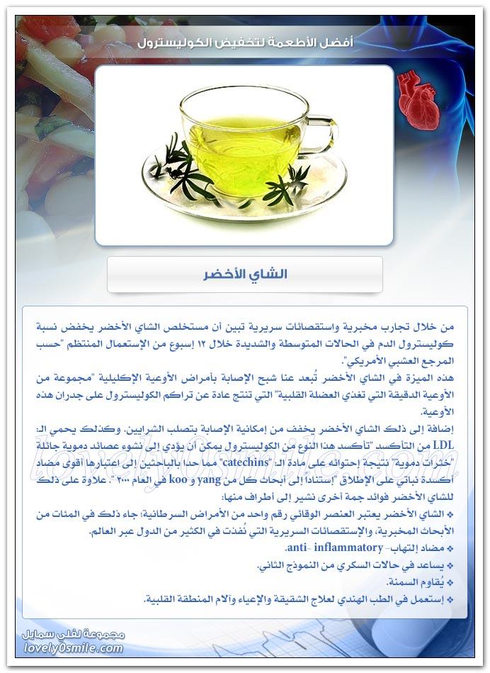 أفضل الأطعمة لتخفيض الكوليسترول FoodsToLowerCholesterol-05