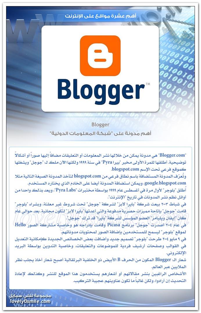 أهم عشرة مواقع على الإنترنت Top10Websites-05