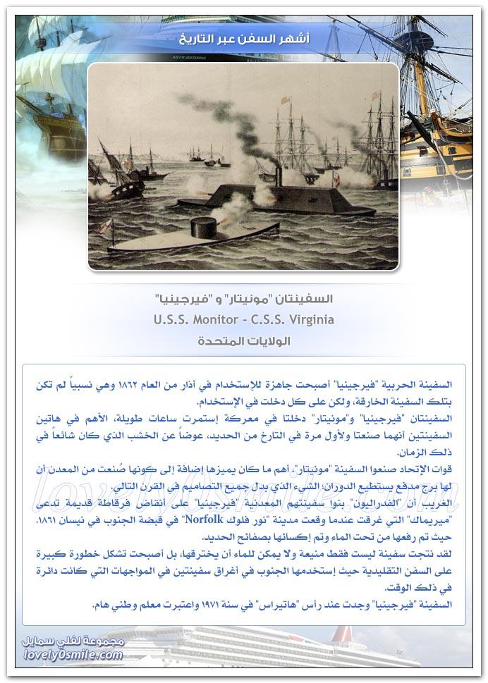 أشهر السفن عبر التاريخ TopMostFamousShips-09