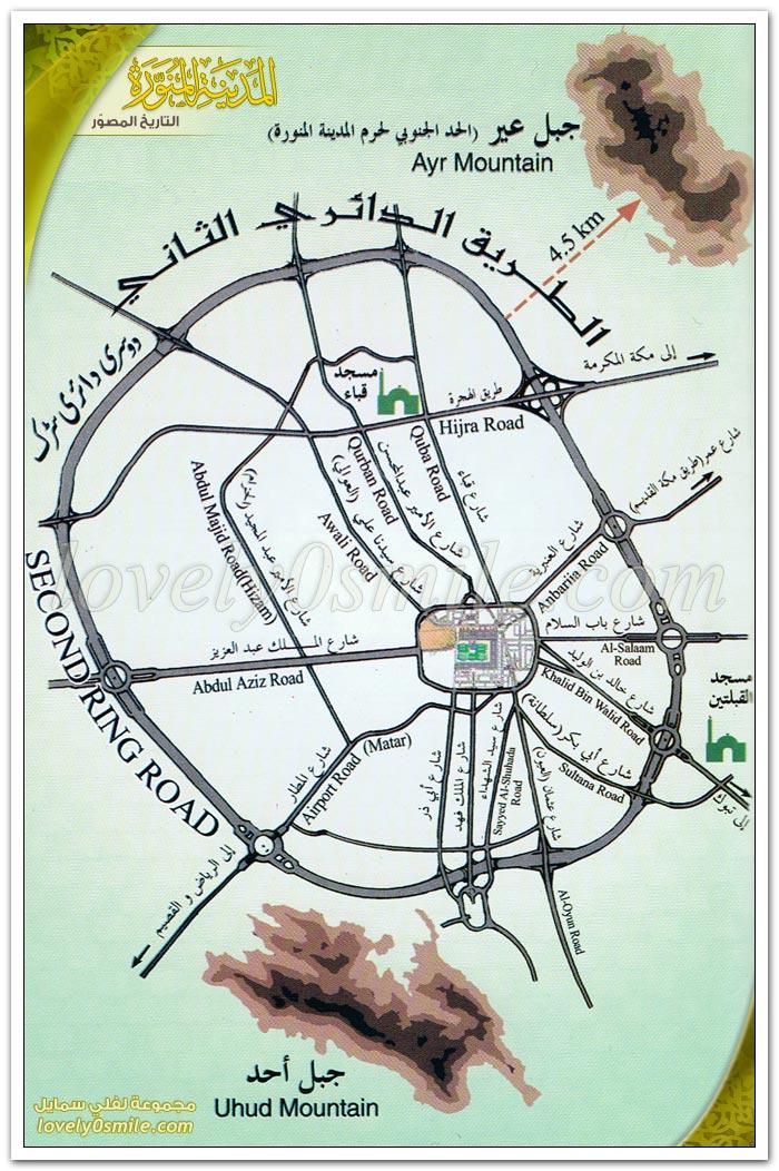 أسماء المدينة المنورة و حدود الحرم