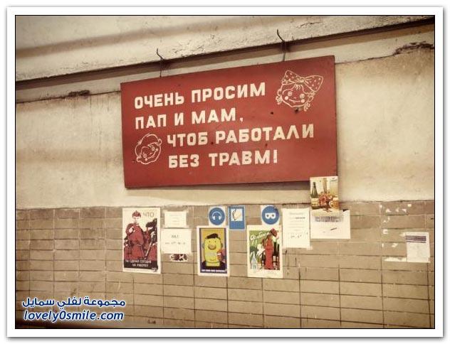 مصنع شركة زيل الروسية للسيارات والمعدات الثقيلة Russian-ZIL-factory-for-cars-and-equipment-Althagah-03