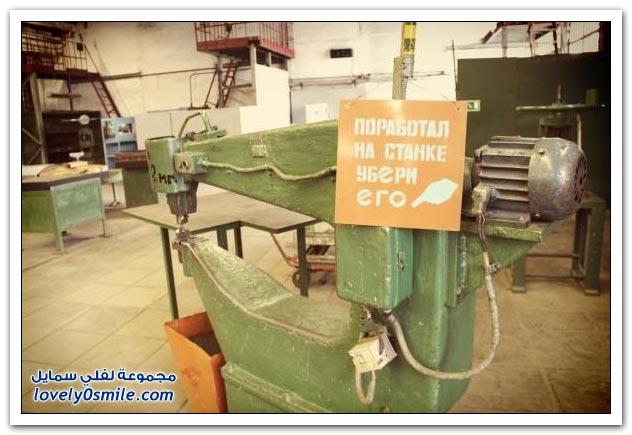 مصنع شركة زيل الروسية للسيارات والمعدات الثقيلة Russian-ZIL-factory-for-cars-and-equipment-Althagah-18