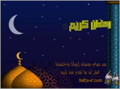 رمضان مبارك عليكم - ملفات مختارة لرمضان 2-f-045