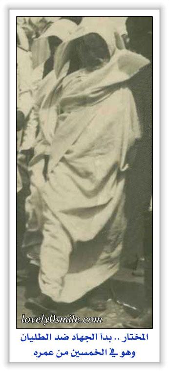 عمر المختار Omar-almktar-05