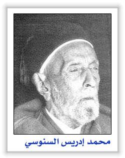 عمر المختار Omar-almktar-07
