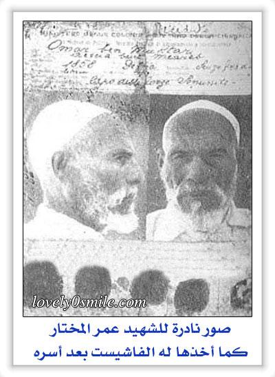 عمر المختار Omar-almktar-11