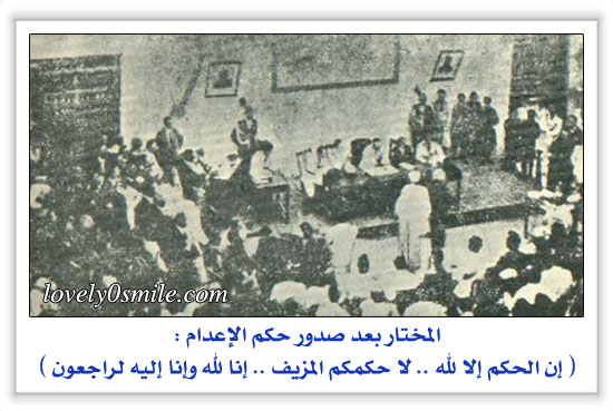 الشهيد عمر المختار Omar-almktar-16