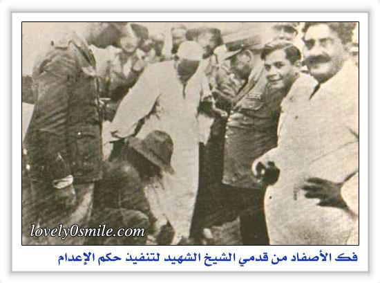 الشهيد عمر المختار Omar-almktar-18