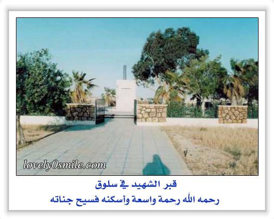 الشهيد عمر المختار Omar-almktar-20
