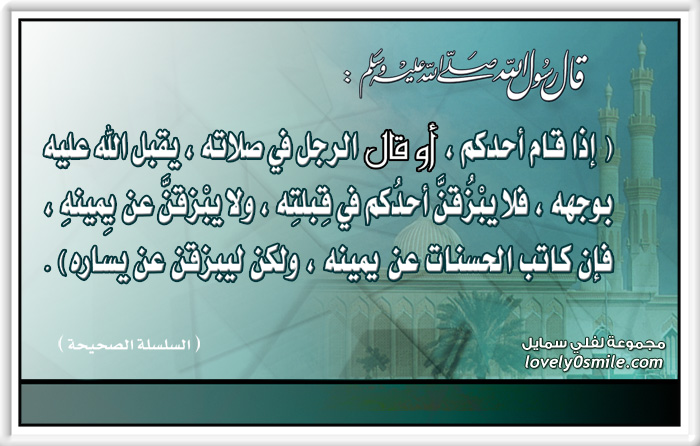 رسالة في الحجاب 287