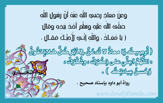 موسوعة البطاقات الإسلامية 003