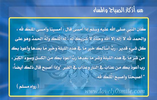 موسوعة البطاقات الإسلامية 011