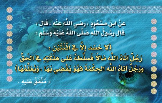 موسوعة البطاقات الإسلامية 014