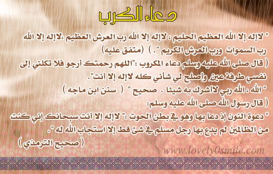 موسوعة البطاقات الإسلامية 017