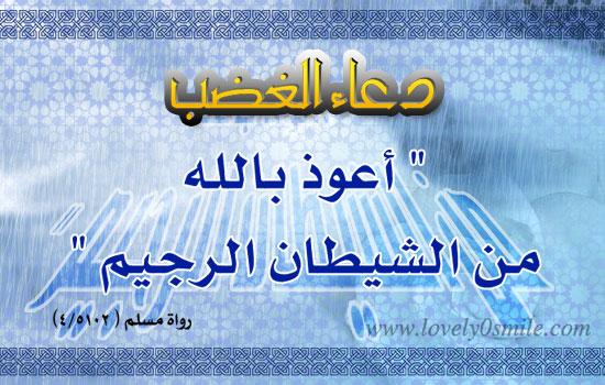 موسوعة البطاقات الإسلامية 018