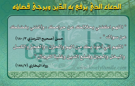 موسوعة البطاقات الإسلامية 021