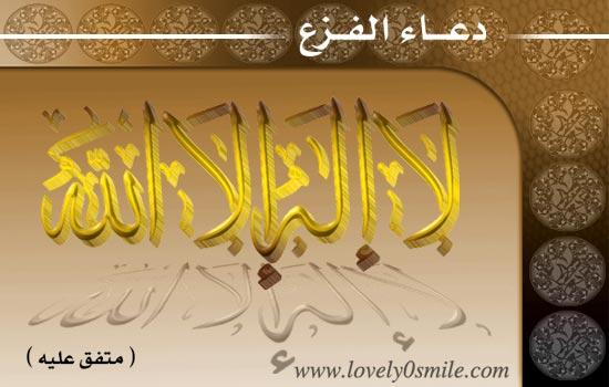 موسوعة البطاقات الإسلامية 024