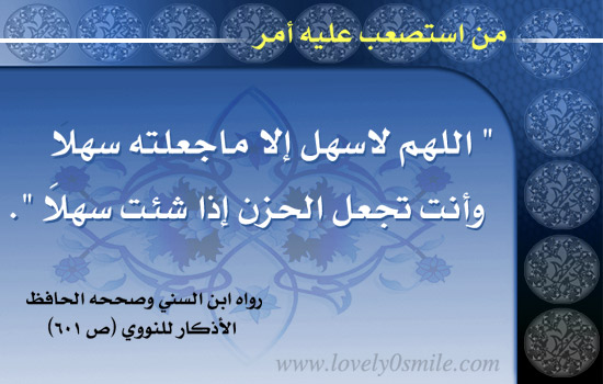 موسوعة البطاقات الإسلامية 026