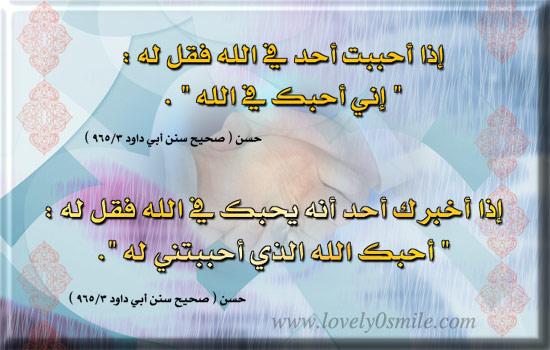 موسوعة البطاقات الإسلامية 029