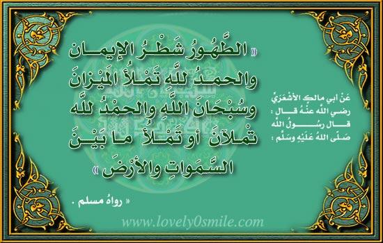 موسوعة البطاقات الإسلامية 034