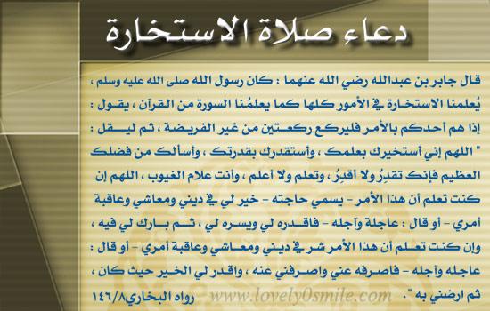 موسوعة البطاقات الإسلامية 036