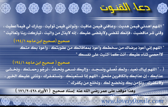 موسوعة البطاقات الإسلامية 038