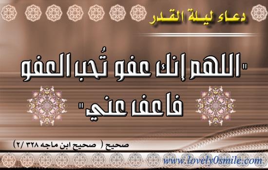 موسوعة البطاقات الإسلامية 039