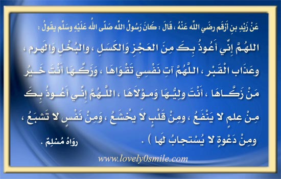 مليون رد بمنتدى واحة الإسلام 070