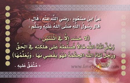 _-_أحاديـــــــــــــث نبوية_-_ 015