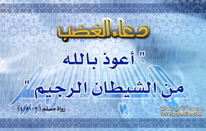 صور أدعية اسلامية 018