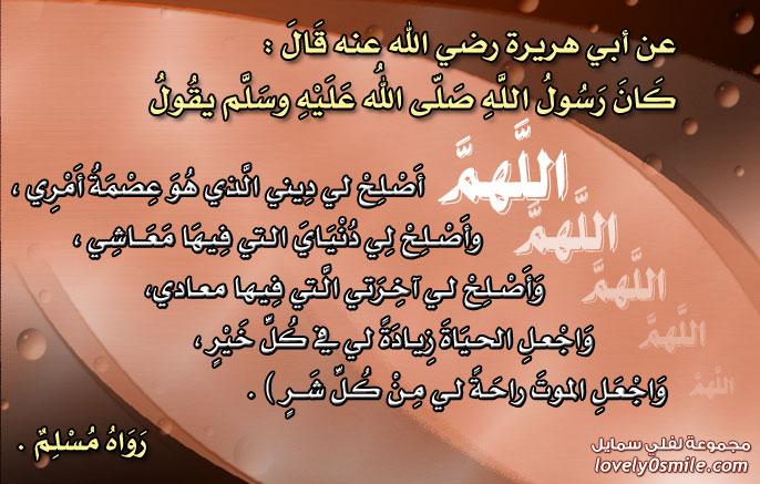 معجزة الهية في الشمس والقمر وعلاقتهما باللغة العربية 060