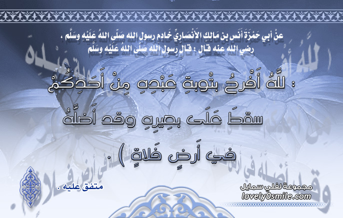 _-_أحاديـــــــــــــث نبوية_-_ 092
