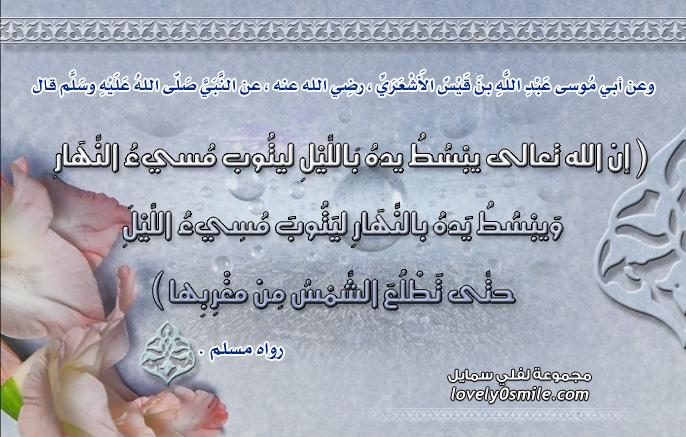 _-_أحاديـــــــــــــث نبوية_-_ 093