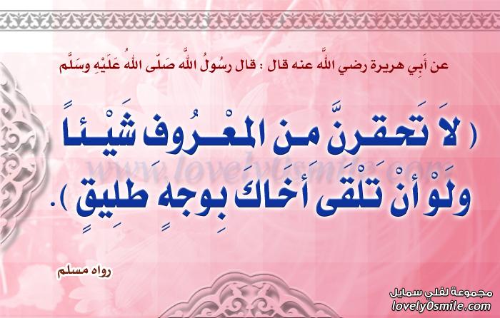 من هدي السنة النبوية 117