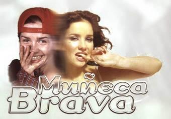 Дикий ангел/Muñeca Brava  2484923