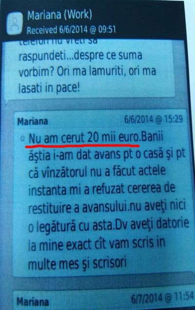 Statul de nedrept si Durectia National Abuziva  Facsimil_sms_rarinca