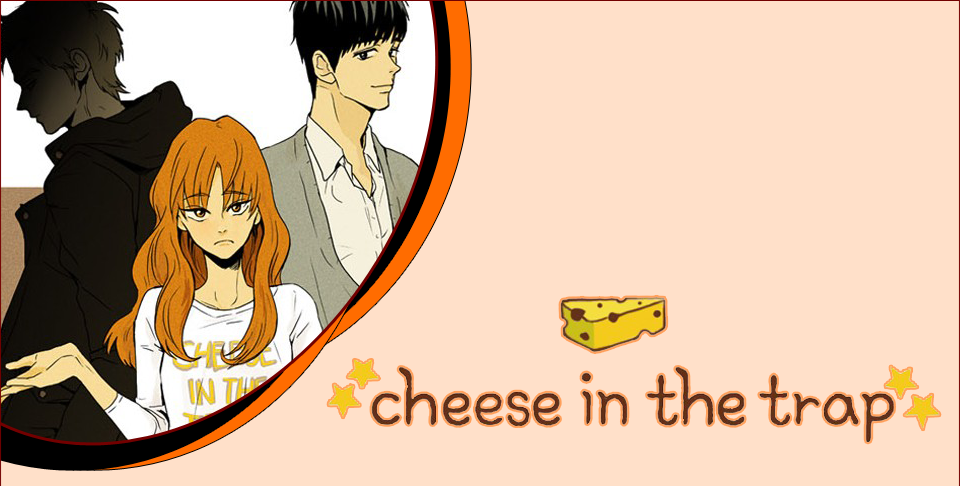 الفصول 279 - 284 من مانهوا Cheese In The Trap F4b47f8c9a9b25f