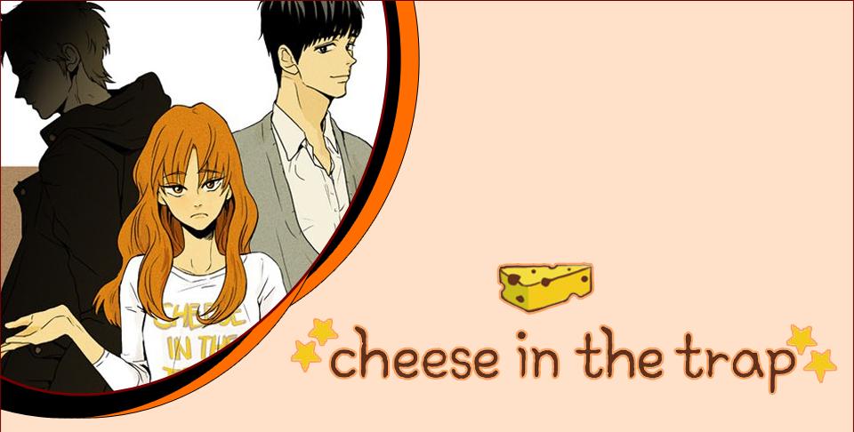 الفصل 87 من مانهوا Cheese In The Trap F4b47f8c9a9b25f
