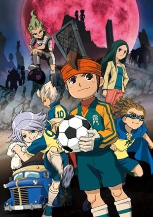 الأنمي الجديد أبطال الكرة تقرير