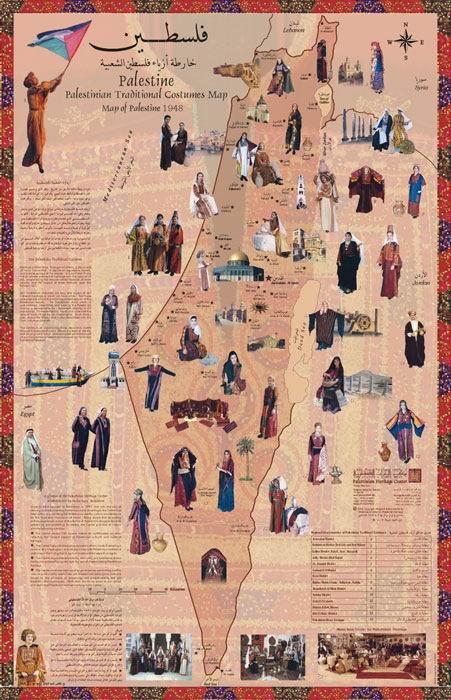 من تراث فلسطين 081210090846zg0i9opk4ri1iy152