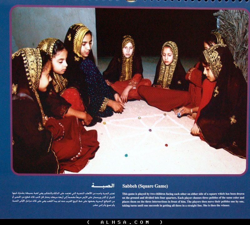 الألعاب الشعبية القديمة 031211060359xj3ofhkb81u469hti3hs
