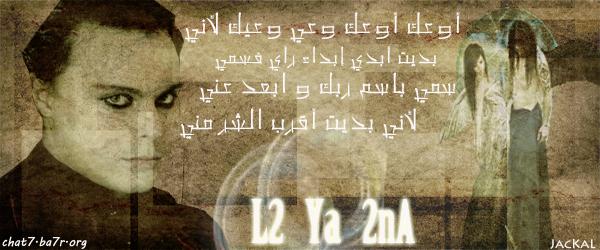 Hero lyrics ::: Enrque Iglasias 112111171134nv265mnhgwxvcglmuqb