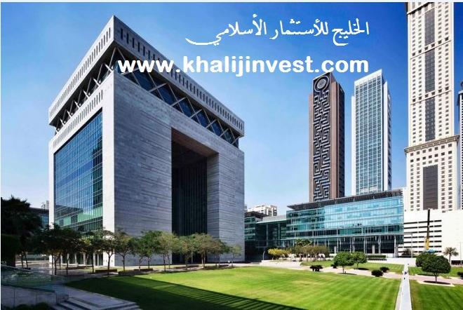 برنامج الاستثمار الخليجي يدعم صغار المستثمرين 15672366043