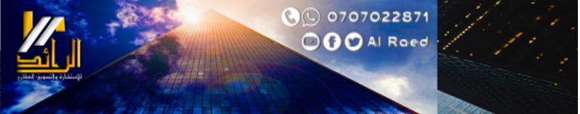 قناة Al Raed 15698570131